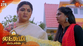 Lakshmi Stores - Episode 278 | 29th November 19 | Sun TV Serial | Tamil Serial