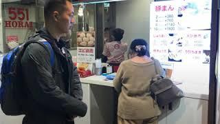 Osaka Food Trip November 2019