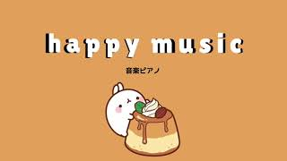 1 hour of happy kpop piano music | m o t i v a t e & r e l a x | November 2019