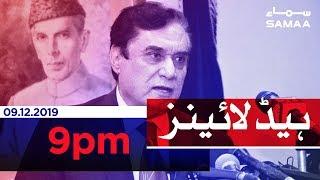 Samaa Headlines - 9PM - 09 December 2019