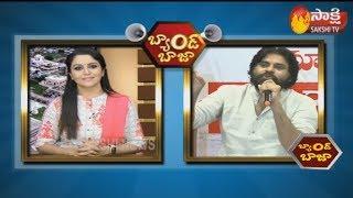 """Band Baaja"" Political Satire Show | Sakshi Weekend Program - 7th December 2019"