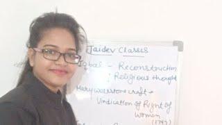 5th December Political Science Paper Analysis NTA UGC NET