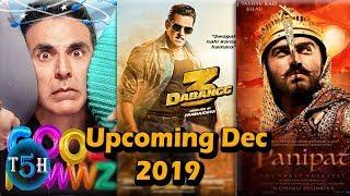 Top 5 Upcoming Big Bollywood Movies In Dec, 2019 || Top5 Hindi