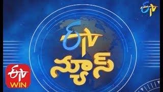 9 PM   ETV Telugu News   6th december 2019