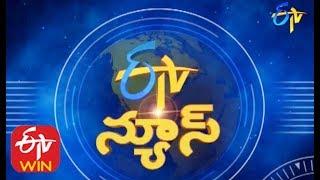 7 AM   ETV Telugu News   7th December 2019