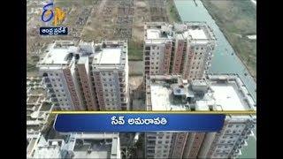 6 AM   Ghantaravam   News Headlines   6th December 2019   ETV Andhra Pradesh
