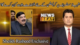 Sheikh Rasheed Exclusive | News Beat | SAMAA TV | 07 December 2019