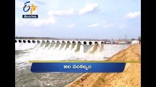 6 AM   Ghantaravam   News Headlines   6th December 2019   ETV Telangana