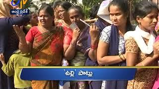 10 PM | Ghantaravam | News Headlines | 8th December 2019 | ETV Andhra Pradesh