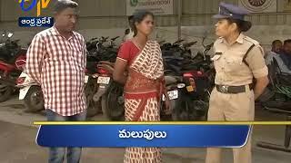 4 PM | Ghantaravam | News Headlines | 8th December 2019 | ETV Andhra Pradesh