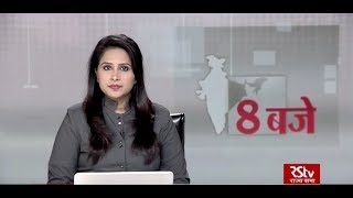 Hindi News Bulletin   हिंदी समाचार बुलेटिन – 06 December, 2019 (8 pm)