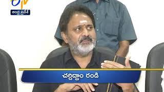 4 PM | Ghantaravam | News Headlines | 7th December 2019 | ETV Andhra Pradesh