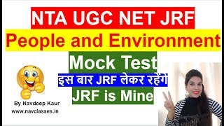 NTA UGC NET Mock Test 38 || Paper 1 ||People and Environment || December 2019 || By Navdeep Kaur