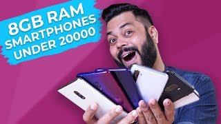 TOP 6 BEST 8GB RAM MOBILE PHONES UNDER ₹20000 BUDGET ⚡⚡⚡ December 2019