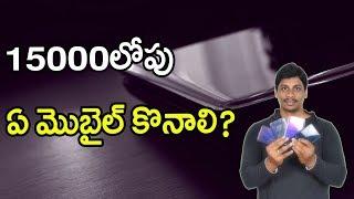 Best mobile under 15000 in india Dec 2019 Telugu