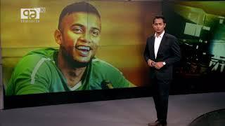 খেলাযোগ ৯ ডিসেম্বর ২০১৯ | Khelajog 9 December 2019 | Sports News | Ekattor TV