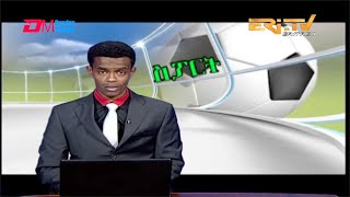 ERi-TV, Eritrea - Sports News for December 7, 2019