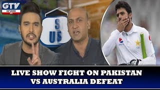 Live Show fight on Pakistan vs Australia defeat | Sports Update 6th December 2019