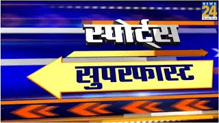 Sports Superfast || 09 Dec 2019