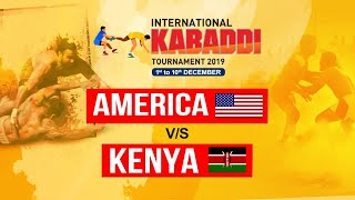 USA Vs KENYA | INTERNATIONAL KABADDI TOURNAMENT 2019 | POOL B | MATCH 5 | PTC PUNJABI GOLD