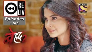 Weekly ReLIV - Beyhadh 2 - 2nd December To 6th December 2019 - Episodes 1 to 5