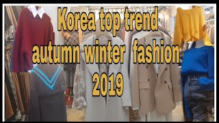 KOREAN FASHIONS 2019 II UNDERGROUND SHOPPING MALL IN  KOREA  //SHINE WEATHER