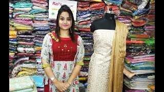 Designer Suits From Rai's Fashions (04th August 2019) - 4S