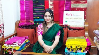 Rai's Fashions Elaborate Collections of Handloom sarees (15th July 2019) - 13B