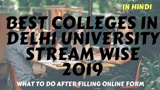 Best Colleges in Delhi University 2019