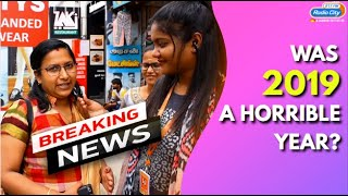 BREAKING NEWS - Was 2019 A Horrible Year? | 2019 Rewind | Radio City Coimbatore