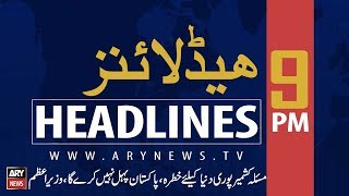 ARY News Headlines |An extended monsoon season this year| 9PM | 2 Sep 2019