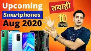 Top 10+ Best Upcoming Smartphones Launches⚡⚡ August 2020 India 🔥🔥