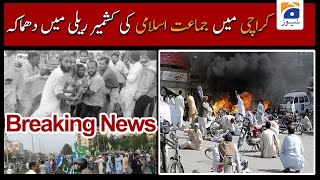 Breaking News - Blast in Kashmir Solidarity Rally in Karachi | 5th August 2020