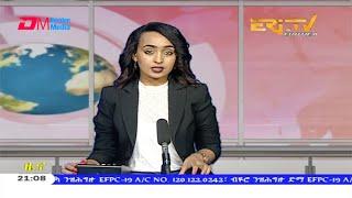 Tigrinya Evening News for August 4, 2020 - ERi-TV, Eritrea