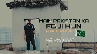 14th August 2020 | MAIN PAKISTAN KA FOJI HUN | Raja Rapstar - ISPR Latest Song