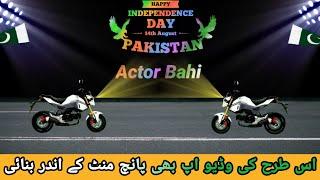 14 August trending video    14 August name art video editing in kinemaster    By Actor Bahi