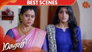 Magarasi - Best Scene | 17 August 2020 | Sun TV Serial | Tamil Serial