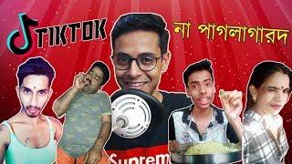 Worst Tiktok Videos | Tiktok Roast Ep02 | Musically | The Bong Guy