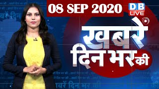 dblive news today | news of the day, hindi news india | latest news | bihar election #DBLIVE