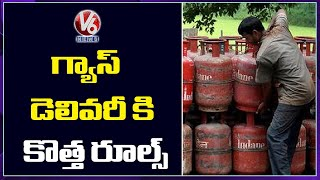 New Rules Introduced To Get Cooking Gas | V6 News