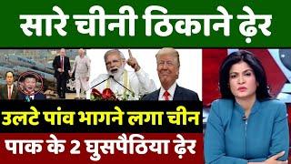 9 september 2020 सुबह की खबरें | मुख्य समाचार |आज की ताजा खबरें|mausam vibhag weather, PM modi, Pubg