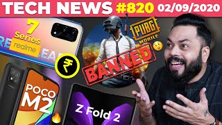 PUBG Mobile Banned In India, realme 7 Series Price, POCO M2 Launch Teased, Galaxy Z Fold 2-#TTN820