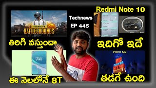 Technews Telugu,Redmi Note 10 Leaks,Poco M2,Pubg Strikes Again,OnePlus 8T Soon || In Telugu ||