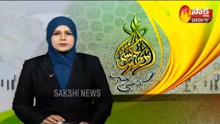 Sakshi Urdu News - 9th September 2020