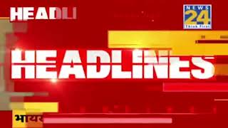 10 PM News Headlines | 09 September 2020 | Hindi News | Latest News | Today's News || News24