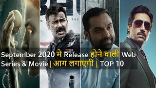 Top 10 Best Hindi Web Series Release On September 2020 | Netflix, Amazon prime