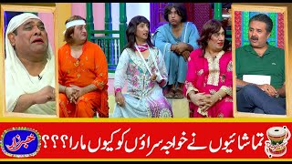 Best Of Agha Majid, Honey Albela, Nasir Chinyoti | Khabarzar with Aftab Iqbal | 9 September 2020