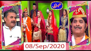 Khabarzar with Aftab Iqbal Latest Episode 59 | 8 September 2020