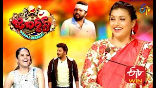 Jabardasth | Double Dhamaka Special  Episode | 6th September 2020 | Full Episode | ETV Telugu