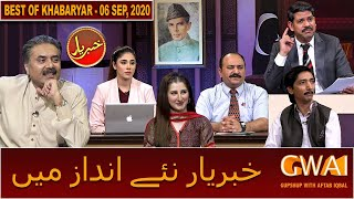 Best of Khabaryar with Aftab Iqbal | 06 September 2020 | GWAI